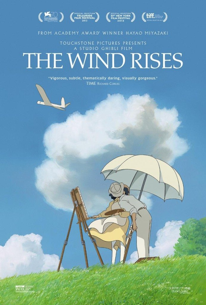 The Wind Rises American Poster