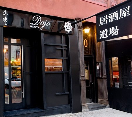 Dojo Izakaya, Manhattan Digest