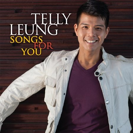Leung's latest album cover. Photo courtesy of Dan Fortune PR.